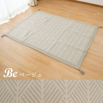 インド綿ラグクラック1.5帖用130×185インド綿1.5畳用