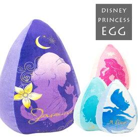 クッション エッグクッション 約32cm ディズニー ジャスミン ラプンツェル アリエル アリス Disney クッション EGG