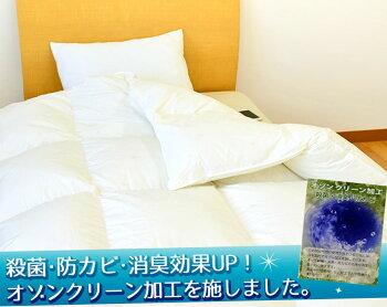 羽毛布団シングル送料無料日本製国産400db増量1.2kgホワイトダウン93%布団掛け布団掛布団羽毛ふとんふとん掛けふとん掛けぶとん寝具ロイヤルゴールド国内パワーアップ加工