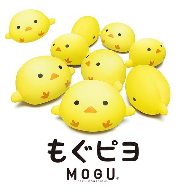 MOGU(モグ) もぐピヨ クッション 正規品 【ポイント10倍】 黄 緑 イエロー ライトグリーン