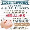 MOGU(모그) 마운틴 톱 전용 커버 정규품