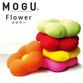MOGU(モグ) フラワークッション 正規品 【ポイント10倍】