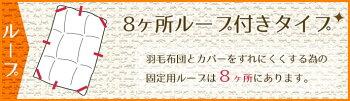 羽毛布団日本製ホワイトダックダウン90%詰め物1.0kgシングルロング150×210エクセルゴールドラベル無地シンプル白アイボリーピンクブルーベージュ国産【um17】