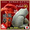 日本傘高超過 165 毫米 shingohsen 生產下降新標準 90%的白媽媽的波蘭國內電源 ups 加工羽毛羽絨被和羽絨被和被褥下單長 / 單個