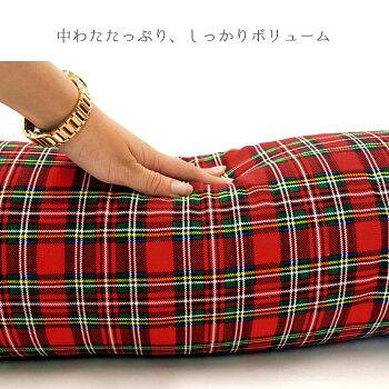 ■円筒型抱きまくらチェック柄約20R×88cm■ネイビーレッド■|(抱きまくら足枕クッションプレゼントにもギフトにも枕マタニティ日本製)