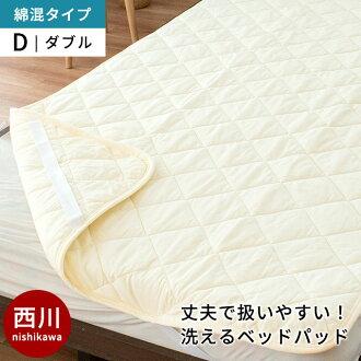 與角耐水洗床墊墊雙西川橡膠的京都耐水洗床上墊雙 (140 x 200 釐米) 固體米色