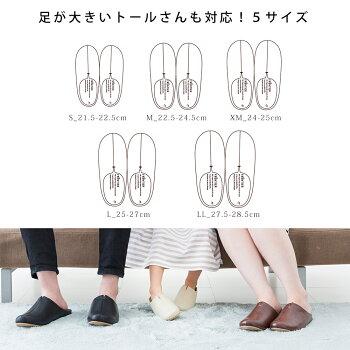 足が大きい方にも対応3サイズ展開