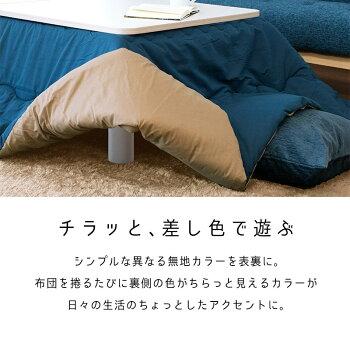 https://image.rakuten.co.jp/futon/cabinet/kotatsu19/imgrc0075710417.jpg