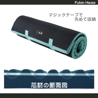 西川エアーAiRエアーポータブルモバイルマットシングルサイズ用専用バッグ付きAI0510HVB3206001