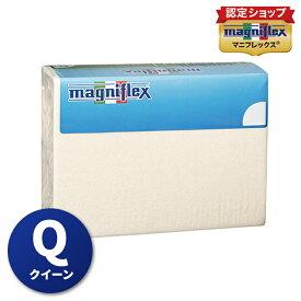 マニフレックス コットンパイルボックスシーツ クィーンサイズ 160X195X23cm クイーンサイズ magniflex