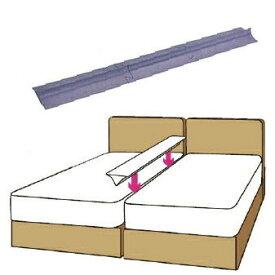 【ポイント5倍】【送料無料】 フランスベッド すきまスペーサー サイズ:20×165cm ツインベッドのスキマを埋める 隙間用パット すきま用パッド 隙間パッド すきまパッド 洗える専用カバー FRANCEBED 洗濯