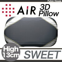 【AiR】エアー西川産業三層特殊立体構造コンディショニングピローサイズ63X36X10〜13cm
