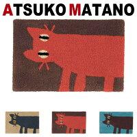 【ATUKOMATANO】マタノアツコ大判玄関マットセンターラグ見つめる猫100X150cm俣野温子アスワン(JE2386-05・45・95)