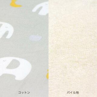 【farska】ファルスカマルチクッション(スクロールチェア用)