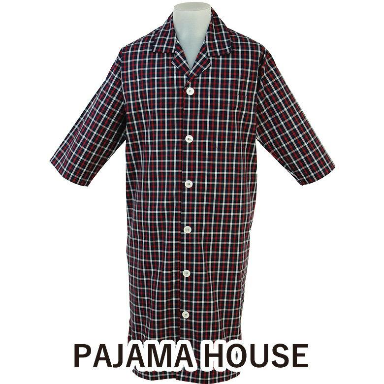七分袖メンズスリーパー 【pajama house】パジャマハウス ダブルタッターソール 前開き 男性用 カラー:ネイビー 日本製 前開きタイプ 羽織り 寝間着 コットン100% パジャマ・ナイトウェア関連商品 【あす楽対応】