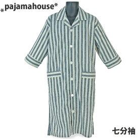 パジャマハウス 麻混 先染めストライプ 七分袖メンズスリーパー LL寸 カラー:ブラウン/ブルー (日本製) 前開きタイプ ホテルパジャマ 寝間着 パジャマ・ナイトウェア 男女兼用 プレゼント 父の日