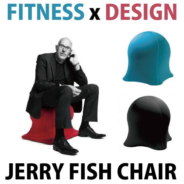 ジェリーフィッシュ チェア ベーシック JELLYFISH CHAIR -BASIC- スパイス(SPICE) バランスボール チェア バルーン チェア 腰痛 骨盤 歪み 矯正 疲れ フィットネス 運動 スポーツ クラゲ くらげ イス 椅子 いす ジェリーフィッシュチェア 【あす楽対応】