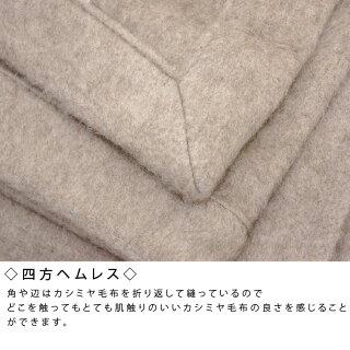 【400%OFF】京都西川ちきり織カシミヤ毛布シングルサイズ(140x200cm)カラー:ブラウン(表記/BE)カシミヤ100%送料無料日本製カシミア毛布【あす楽対応】