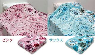 【Chocoliv】ニューマイヤー毛布シングルサイズ:140×200cmショコリブ花柄幾何学ピンクサックス西川ポリエステル毛布ブランケットウォッシャブルCK-21S【あす楽対応】