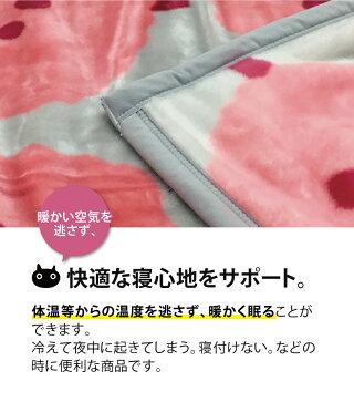 【ATSUKOMATANO】マタノアツコアクリルニューマイヤー毛布木々柄西川シングルサイズ:140×200cmカラー:ピンク、ブルーウォッシャブルご家庭でお洗濯可能MT8653【あす楽対応】