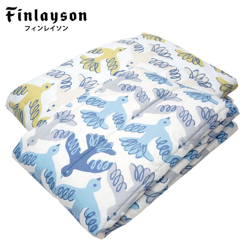Finlayson フィンレイソン ウォッシャブル肌掛けふとん MUUTTO ムート トリ柄 とり 鳥 渡り鳥 シングルサイズ 140×190cm ブルー イエロー 西川 北欧 FI9603 洗える 布団