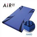 西川エアー マットレス AiR 01 シングルサイズ ハードタイプ HARD 圧縮梱包タイプ ブルー 140N 敷き布団 AI9651 リニューアルモデル