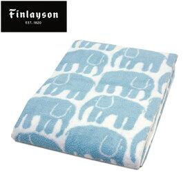 Finlayson フィンレイソン ベビータオルケット ELEFANTTI エレファンティ 今治タオル 無撚糸 日本製 ゾウ柄 ぞう 象 西川 ベビーサイズ 84×115cm 赤ちゃん用 FI9661