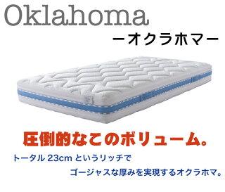 マニフレックスオクラホマセミダブルサイズ高反発マットレスカラー:ホワイトmagniflex