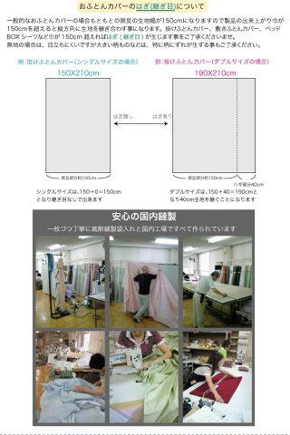 ソフト二重ガーゼ織り(日清紡)無地ベッド(ボックス)シーツスーパーワイドサイズ200X200X30cm綿100%日本製