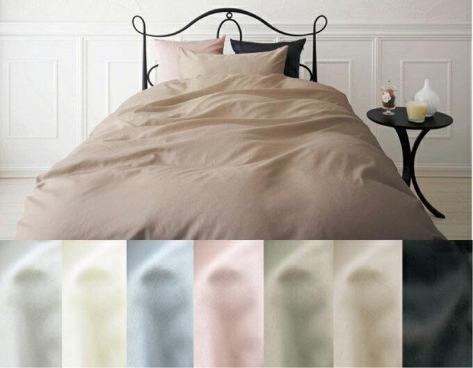 エジプト綿「エジプシャン」日清紡生地 両面無地 ベッドシーツ (ボックスシーツ) ベッドシーツ サイズ 300X200X30cm (シングルサイズ3枚やダブルサイズとクィーンサイズのマットレスをつなぎ合わせた場合等に対応) 綿100% 日本製 送料無料