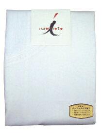 「白」のふとんカバーシリーズ T / C サンフォライズ加工・ノーアイロン 掛けふとんカバー(2102番) ちぢみ夏ふとんサイズ 120X160cm ポリエステル65% 綿35% 日本製