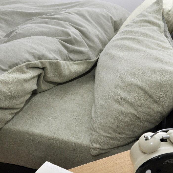 パイル&ダブルガーゼシリーズ ベッドシーツ サイズ 300X200X30cm (シングルサイズ3枚やダブルサイズとクィーンサイズのマットレスをつなぎ合わせた場合等に対応) ボックスシーツ マットレスカバー 綿100% 日本製