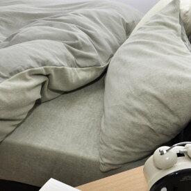 パイル&ダブルガーゼシリーズ ベッドシーツ サイズ 260X200X30cm (セミダブルサイズとダブルサイズのマットレスをつなぎ合わせた場合等に対応) ボックスシーツ マットレスカバー 綿100% 日本製