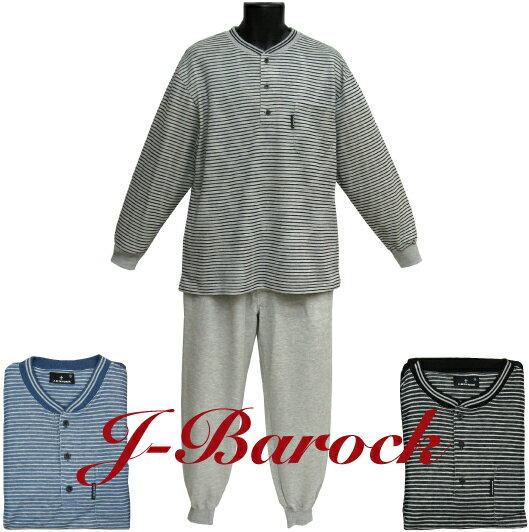 【J . Barock 】ジェイバロック中厚ニットボーダー長袖メンズパジャマ(秋冬もの)中国製 ナイトウェア 【あす楽対応】