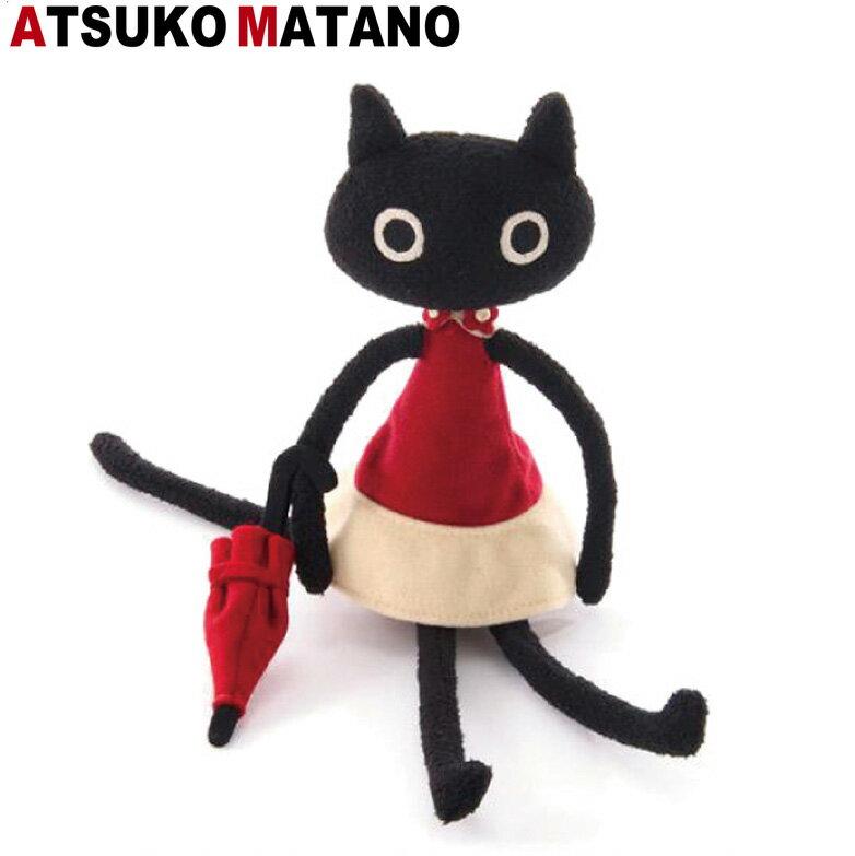 【ATSUKO MATANO】マタノアツコ ぬいぐるみ MEME メメ 雨上がり 黒猫 俣野温子 グッズ 抱きぐるみ 抱きぬいぐるみ 【あす楽対応】