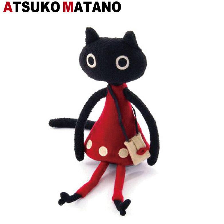 【ATSUKO MATANO】マタノアツコ ぬいぐるみ MEME メメ お魚のバッグ 黒猫 俣野温子 グッズ 抱きぐるみ 抱きぬいぐるみ 【あす楽対応】