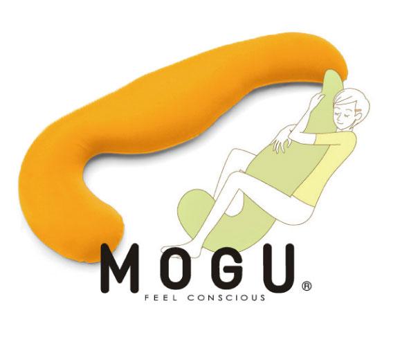 【MOGU】 モグ 気持ちいい抱きまくら 気持ちいい抱き枕 気持ちいいだき枕 正規品 インテリア ビーズクッション パウダービーズ 抱きぐるみ 抱きぬいぐるみ 【あす楽対応】