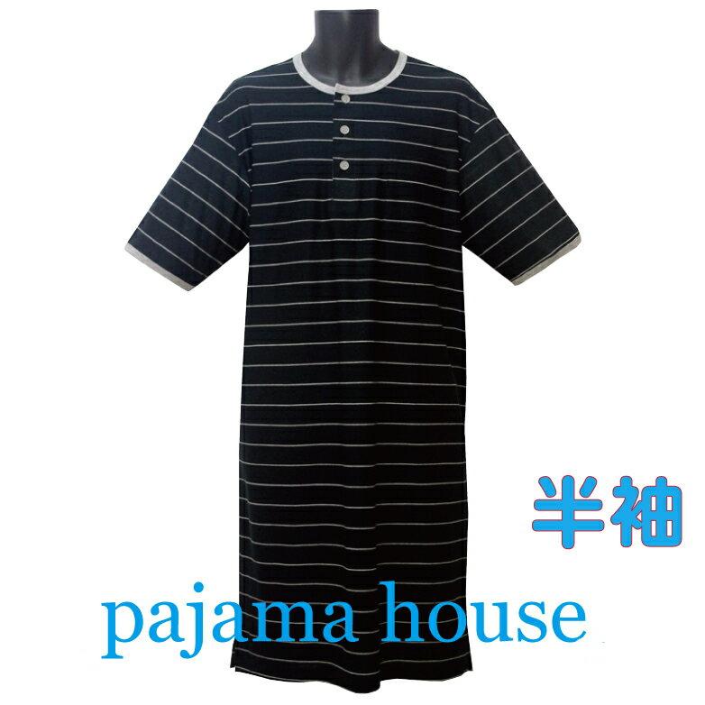 「日本製」 天竺ボーダー Tシャツタイプパジャマ ブラック pajama house パジャマハウス 半袖メンズスリーパー かぶりタイプ 羽織り 寝間着 綿100% パジャマ・ナイトウェア関連商品 【あす楽対応】