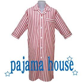 【pajama house】パジャマハウス 七分袖メンズスリーパー ダンガリーストライプ レッド (日本製) かぶりタイプ 羽織り 寝間着 コットン100% 男女兼用 春秋夏用 前開き パジャマ・ナイトウェア ホテルパジャマ父の日