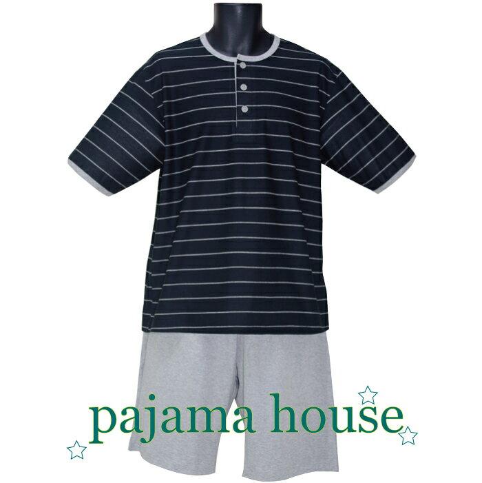 【pajama house】パジャマハウス天竺ボーダー(Tシャツタイプ) 半袖半パンツメンズパジャマカラー:ブラック (日本製)パジャマ・ナイトウェア 父の日 入院【あす楽対応】