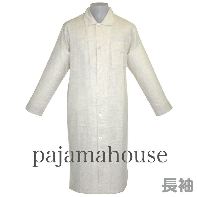 【pajama house】パジャマハウス トップ杢ダブルガーゼ 長袖メンズスリーパー アイボリー かぶりタイプ 羽織り 寝間着 コットン100% S寸・M寸・L寸 パジャマ・ナイトウェア関連商品 【あす楽対応】