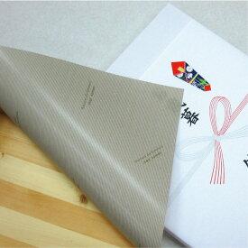 (D) 有料のし紙包装【のし紙プレゼント用包装】 御礼・お見舞・お祝・お中元・お歳暮等で改まって贈られる場合にのし紙で包装致します <こちらは衣類のみが対象商品になります>