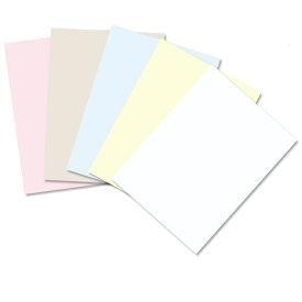 ムアツシーツ サテン シングルサイズ 100X198cm MS5050 綿100% 昭和西川 西川のムアツ muatsu 日本製 ご注意下さい、こちらはムアツ 【マットレスパッド専用】 のシーツです