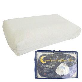 ビラベック コンフォートクーデン ネオ ウレタン枕 3次元構造 ホワイト