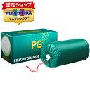 マニフレックス ピローグランデ pillow grande 高反発枕 キャリーホルダー付き イタリア製 3年保証