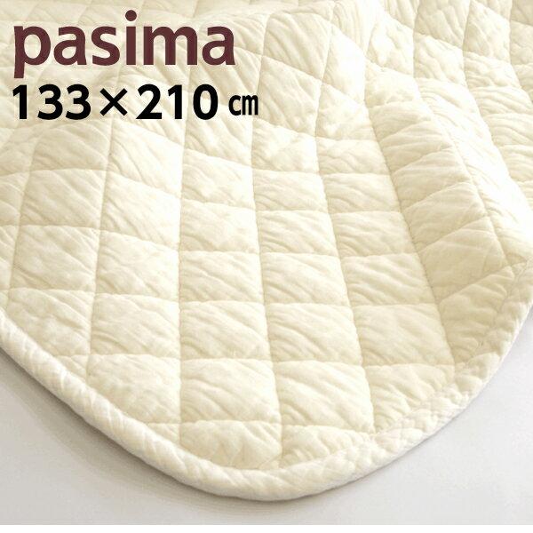 パシーマ パットシーツ セミダブル 133×210 きなり 医療用脱脂綿とガーゼ 5重構造 敷きパット ベッドパッド 龍宮正規品 日本製