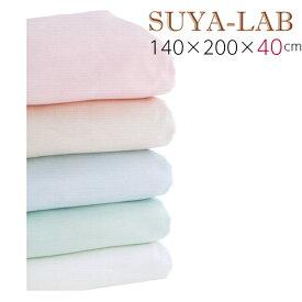 昭和西川 スヤラボ ボックスシーツ ダブル140×200×40 マチ40cmタイプ 乾燥機対応 綿100 サテン地 日本製