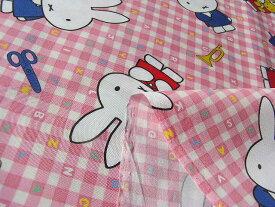 【手芸】miffyミッフィー【アルファベット】ピンク☆ブロード生地 92cm巾 マスク作成 【入園・入学】【キャラクター生地】