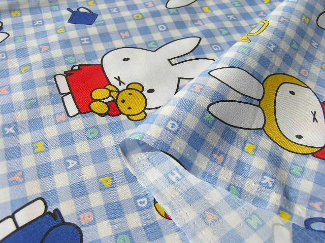 【手芸】miffyミッフィー【アルファベット】ブルー☆ブロード生地【入園・入学】【キャラクター生地】