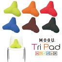 ギフト 【MOGU全品!】MOGU トライパッド